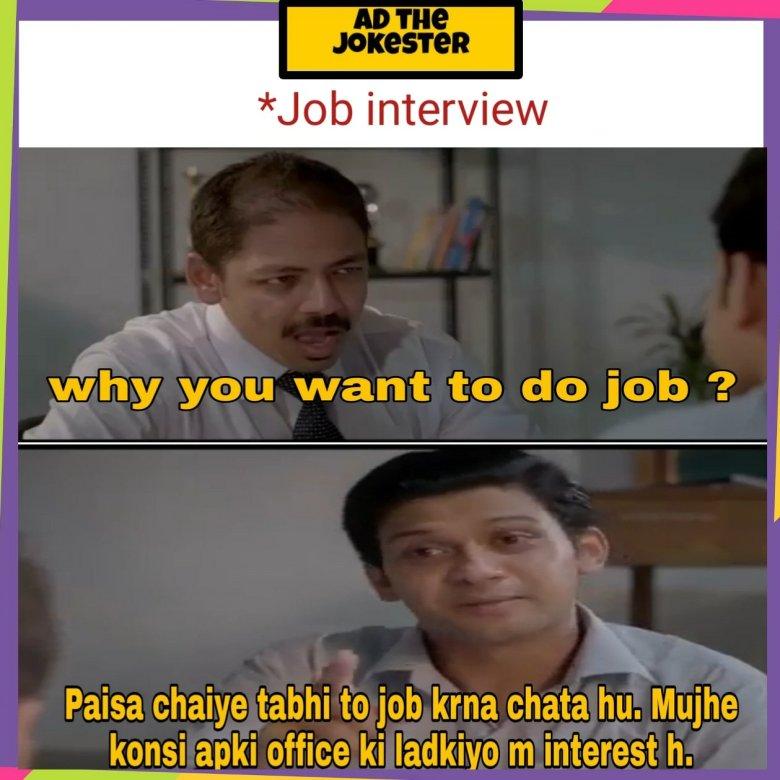 Instagram Hindi Memes of 2020 on Job interview