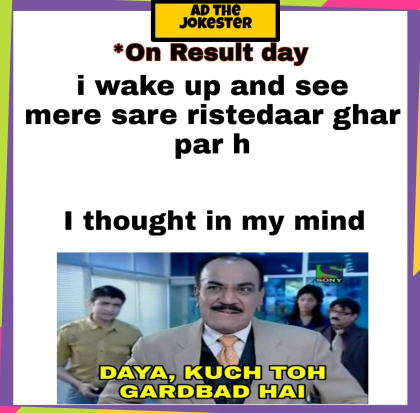 Result day memes in Hindi