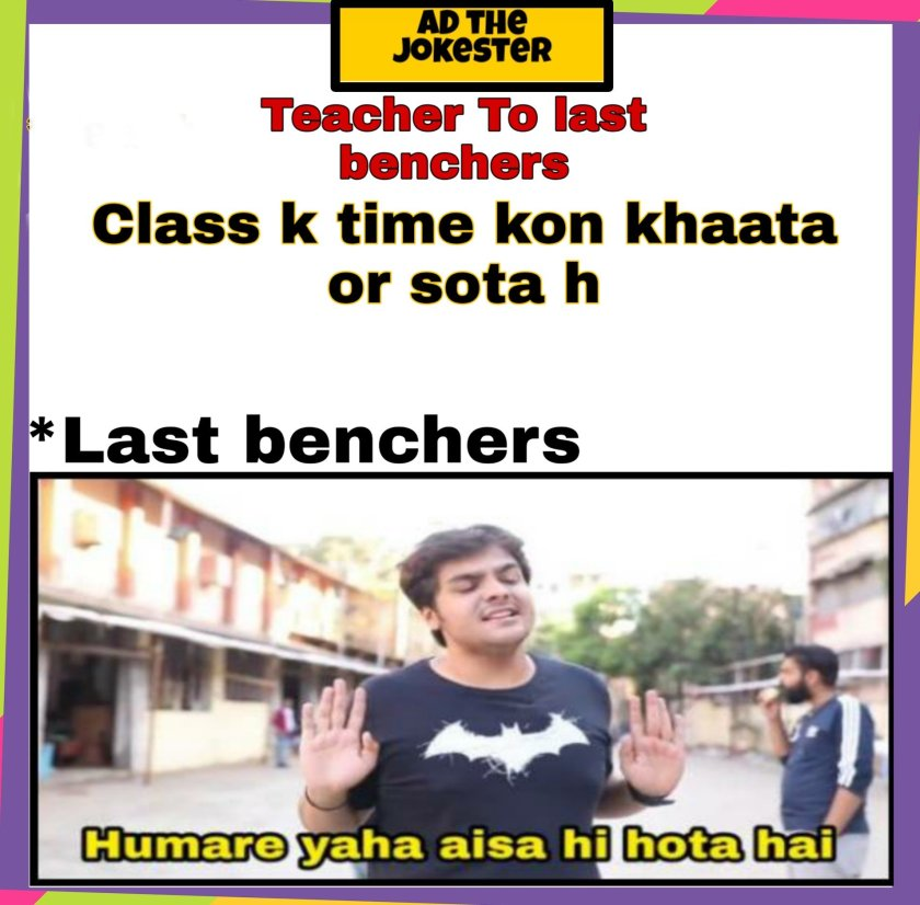 Backbenchers Funny memes in Hindi