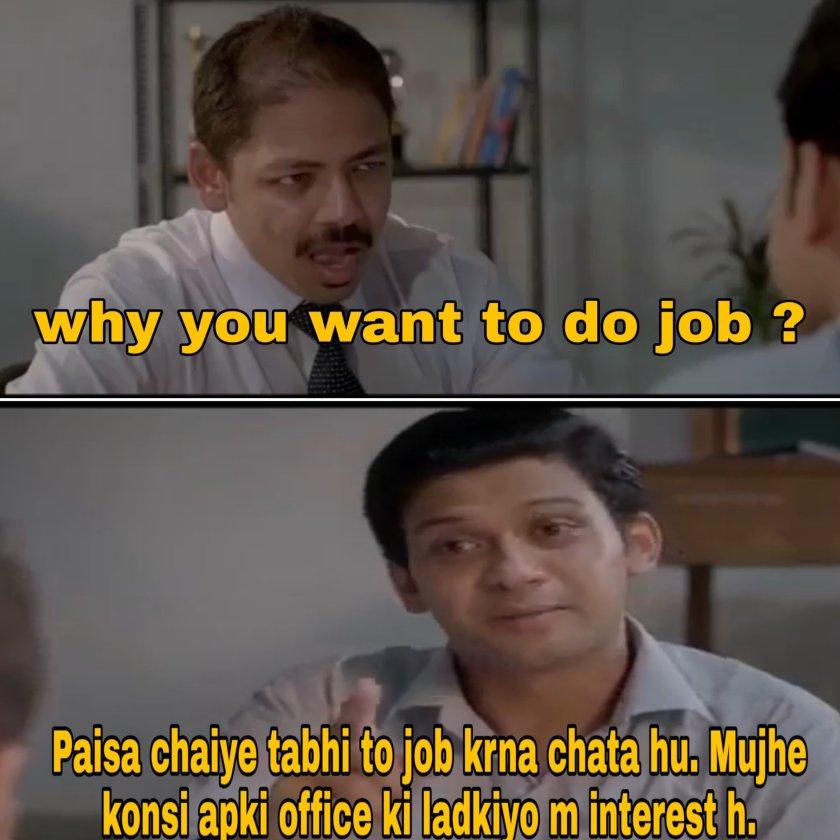 Job Interview funny memes in hindi