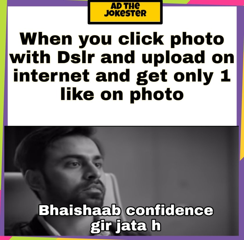 social media Funny memes in Hindi