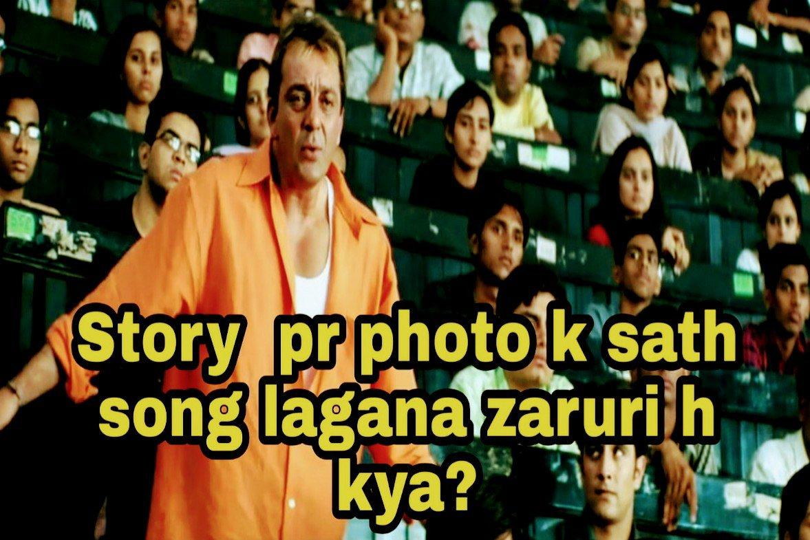 Insta Story Sarcastic memes