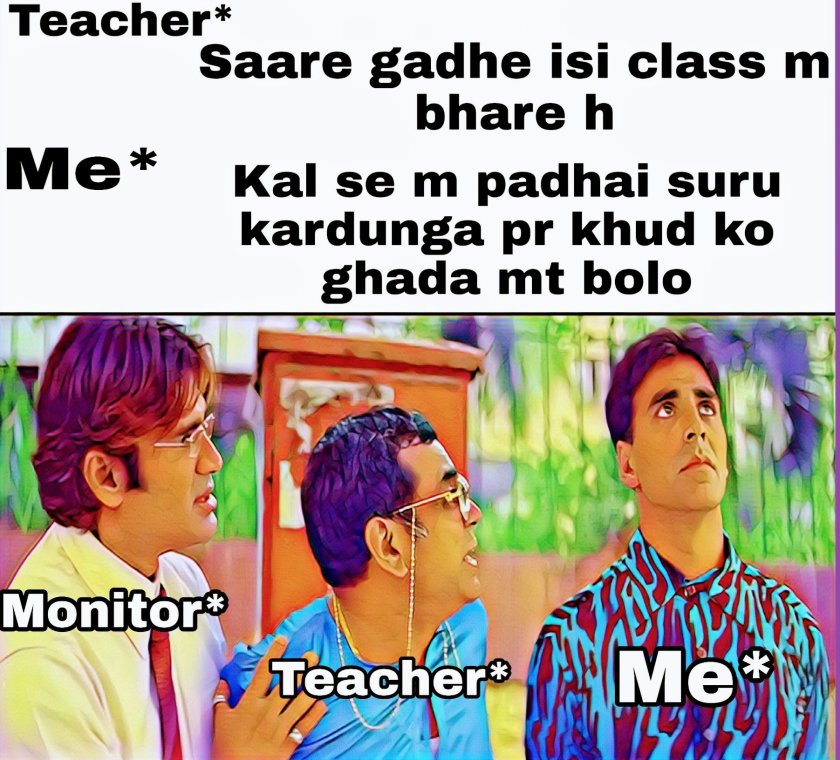 School Memes Hindi