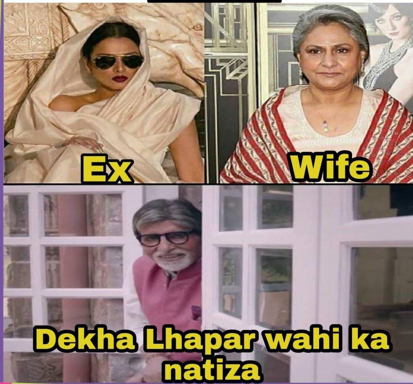 Funny memes on Amitabh bachan ( Bollywood Memes )