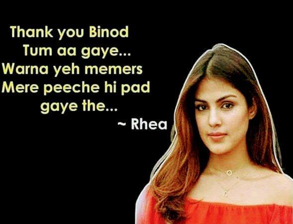 rhea chakraborty memes