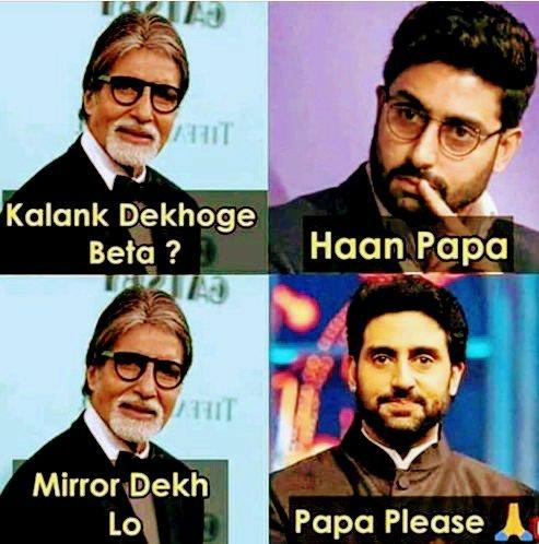 Amitabh Bachchan Memes