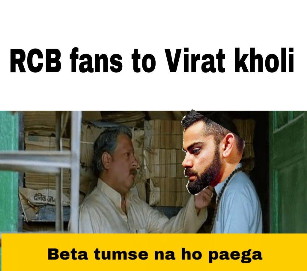 RCB memes