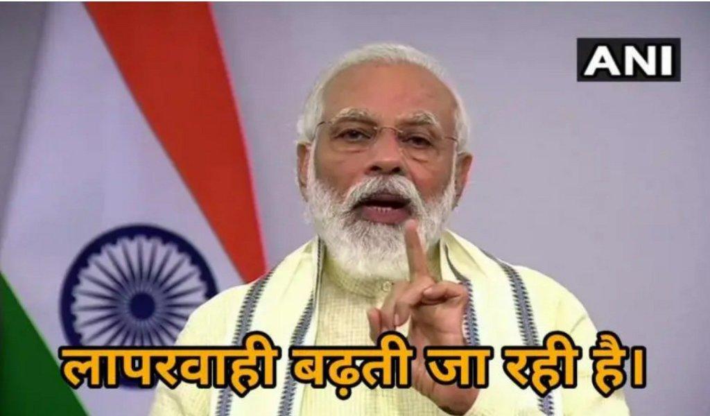 Narendra modi memes template