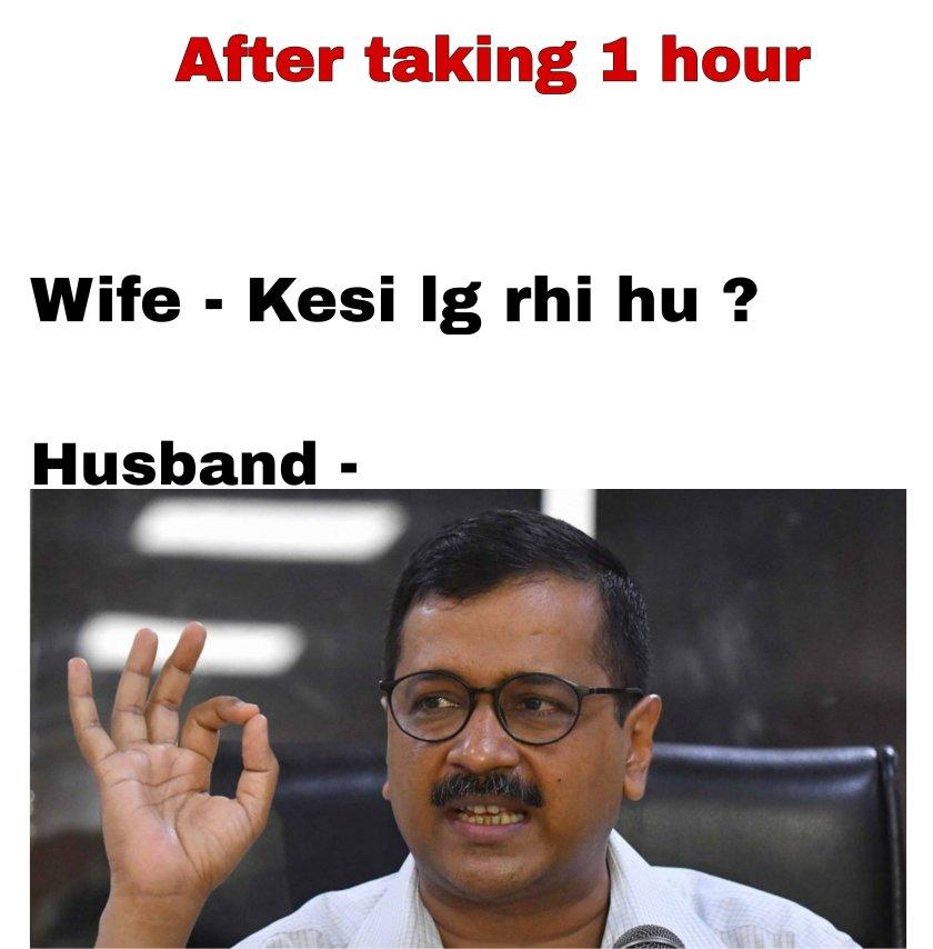 Relatable memes hindi