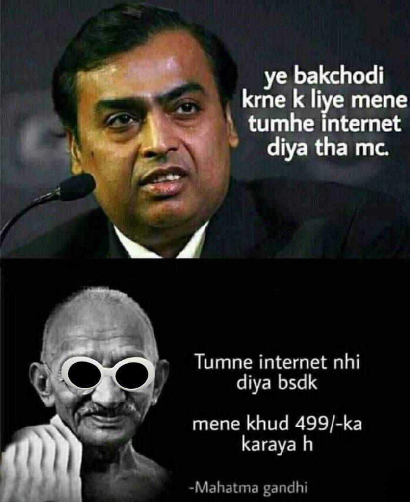 Gandhi memes